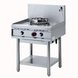 Masina gatit tip wok cu sistem spalare, 1 arzator, gaz WGL1-7 DIAMOND#1